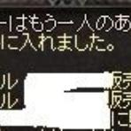 プルムウのリネージュ育成日記