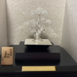『純銀の盆栽』の画像