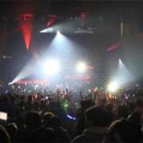 『度重なるトラブルが発生した為『ライブでのジャンプ行為』禁止が発表される・・・』の画像