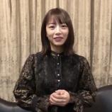 『【乃木坂46】泣ける・・・北野日奈子、ひめたんとの思い出のアンダーライブを振り返る・・・』の画像