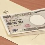 底辺「月収30万円欲しいなあ……」 ワイ「ファーーーw30万円てww」