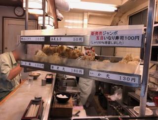 かめや@神田西口商店街(内神田二丁目) 美味しい一杯で温まろう!
