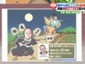 【画像】将棋の渡辺明棋聖、お茶の間のおもちゃにされるwwwww