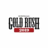 『【ライブ情報】5月6日(月祝) GOLD RUSH 2019 出演決定!』の画像