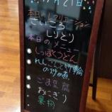 『明日の桜町(昼食)』の画像