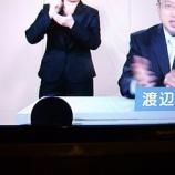 『悲しき液晶TV.2』の画像