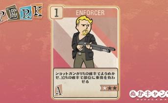 Fallout 76:Enforcer(Agility)