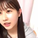 『[動画]2021.01.21(19:49~) SHOWROOM 「=LOVE(イコールラブ) 山本杏奈」@個人配信【イコラブ】』の画像