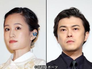 【悲報】前田敦子(29歳)と勝地涼(34歳)が離婚届を提出