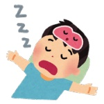 「5、6時間は眠ったな」と思ってたら1時間しか経ってなかった現象