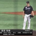 国吉佑樹さん(防御率1.38 2勝0敗)、ガチでロッテ優勝への最後の1ピースを埋めてしまう
