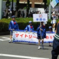 2013年横浜開港記念みなと祭国際仮装行列第61回ザよこはまパレード その58(孝道山)