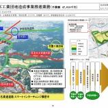 『予算が発表されたので見ていこー③ -平成30年度の岡崎市当初予算案-』の画像