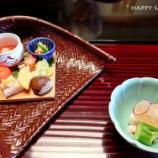 『金沢で香箱蟹を食べる旅:創業270年つば甚で加賀懐石を食べる(香箱蟹2杯目)』の画像