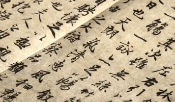 【悲報】中国さん、とんでもない漢字を生み出してしまう