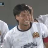 『【FC琉球】9試合目にして待望の今季初白星!! 後半に2得点で岡山に逆転勝利!!』の画像