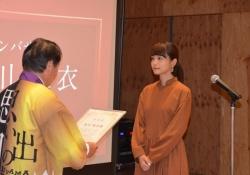 【朗報】深川麻衣、長野県飯山市の「アンバサダー」に任命される!!!
