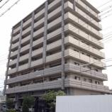 『★売買★4/9 西院エリア3LDK分譲中古マンション』の画像