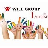 『5%ルール大量保有報告書 ウィルグループ(6089)-SMBC日興証券(処分売り)』の画像