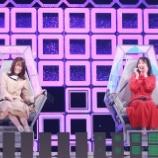 『【乃木坂46】すげーな・・・努力の結果・・・ついにこの番組に単独出演できるまで上り詰めたか!!!!!!』の画像