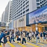 『【香港最新情報】「尖沙咀の広東道の店舗家賃、アジア最高に 」』の画像