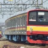 『【ようやく完成形】武蔵野線205系M12編成社内試運転(5月7日)』の画像