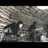 『DEVIL / lynch.』の画像