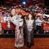 『【乃木坂46】堀ちゃんタオルだらけw『上海映画祭』写真&動画がこちら・・・』の画像
