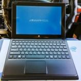 『インテル、はいってるタブレット Si03BF ホワイトを買って失敗したこと』の画像