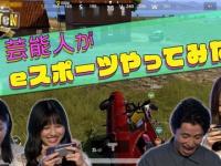 【日向坂46】渡邊美穂出演『CHOTeN』第二弾キタァーーー!!!!!