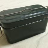 『日本陸軍:将校用飯盒(の戦後品)』の画像