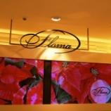 『大学の友人がつくった「目と香りで楽しむフラワーアレンジメント」の店、FLOMAをご紹介』の画像