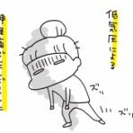 うさぎとお絵描き 【Illustratorアベナオミの日記帳】