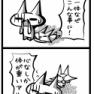 【四コマ漫画】中国の貿易総額が12%減、8カ月連続マイナス!