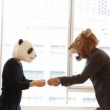 『コトハナ式「相手の心に残る自己紹介ができるようになるセミナー」神戸と岡山で開催します♪』の画像