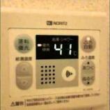 『給湯器の叫びが怖い!備忘できない3月に壊れた給湯器』の画像