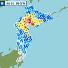 『北海道で震度6強の地震』の画像