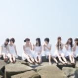 『【乃木坂46】やっぱり15thシングルMVで『水着』はないらしいね・・・』の画像