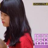『【乃木坂46】久保ドキュメンタリーでジコチューで初選抜に選ばれた岩本蓮加が若月佑美に抱きしめられるシーンが超絶泣ける・・・』の画像