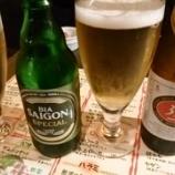 『東京・池袋ステイ~ディナーはベトナム料理店へ♪@アジアンタオ』の画像