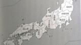 戦前の日本で廃止された26府県案www(※画像あり)