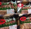 鶏のタタキなどを食べた女性6人が食中毒