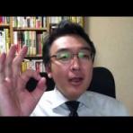 マーケティングコンサルタント長谷川博之Official Blog「感謝と喜びの超地域密着経営で地域No.1を目指せ!」
