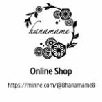 hanamameのブログ