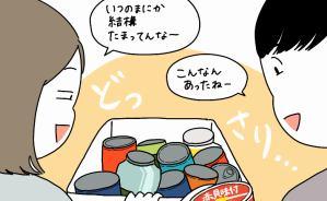"""缶詰を使うタイミングが""""難しい"""""""