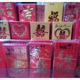 『【旧正月情報】香港のお年玉「利是(ライシー)」って?』の画像