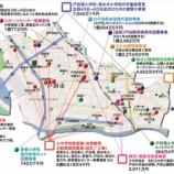 『戸田市議会議員の選び方(その1)市議会の大きな役割は3つ!』の画像