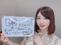 【日向坂46】花ちゃんズ、MTVリモートインタビューきたァァァ!!!!!