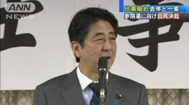 北朝鮮メディア「日本は右傾化、軍国主義化している。何故なら安倍が仕事始めに君が代を歌ったから」