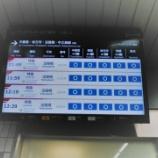 『京阪8000系の普通車クロスシートに乗車してきました!』の画像